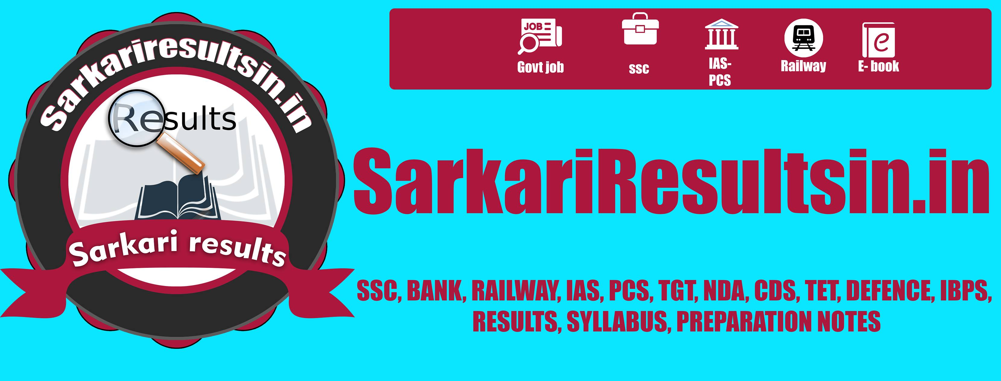 SBI Clerk Final Result 2019, sarkari results | Govt jobs ... on church jobs, railway jobs, hr jobs, private sector jobs, law jobs, english jobs, industry jobs, physics jobs,